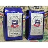 Arco Coffee Co., Cinnamon Hazelnut