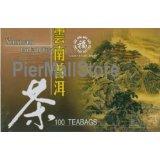 Yunnan Pu Erh Natural Black Tea