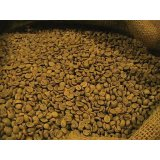 Legend Coffee Company Brazil Premium Green Coffee Bean